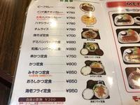 モーニング喫茶 リヨンの写真・動画_image_108599