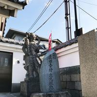 心眼寺の写真・動画_image_109587