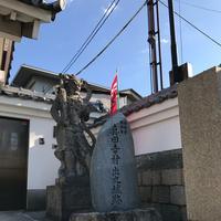 心眼寺の写真・動画_image_109591