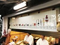 氷川神社の写真・動画_image_109718