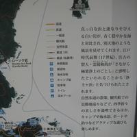 浄土ヶ浜の写真・動画_image_109734