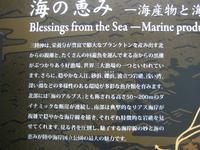 浄土ヶ浜の写真・動画_image_109735