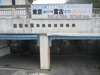 浄土ヶ浜の写真・動画_image_109772