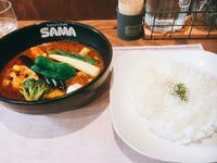 SAMA下北沢店の写真・動画_image_110961