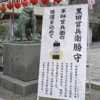 播磨国総社の写真・動画_image_111007