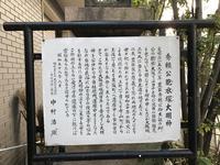 玉造稲荷神社の写真・動画_image_111090