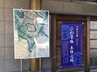 八劔神社の写真・動画_image_111093