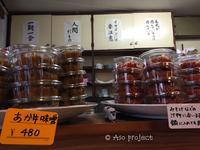 いまきん食堂の写真・動画_image_111104