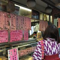 岡重肉店の写真・動画_image_111225
