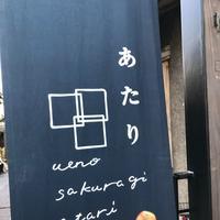 上野桜木あたりの写真・動画_image_111397