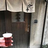 上野桜木あたりの写真・動画_image_111398
