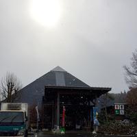 南小国町総合物産館きよらカアサの写真・動画_image_113095