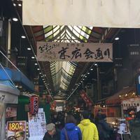 黒門市場の写真・動画_image_114600