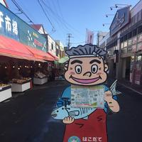 味処 きくよ食堂 本店の写真・動画_image_115263