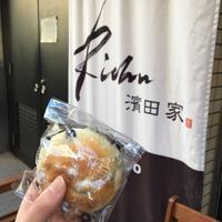 小麦と酵母 濱田家 太子堂店の写真・動画_image_116302