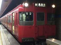 名古屋駅の写真・動画_image_120159
