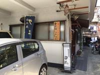 汐風 (上目黒店)の写真・動画_image_120644
