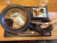 麺処彩の写真・動画_image_120760