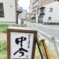 GuestHouse Nakaimaの写真・動画_image_120816
