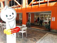 ドンレミー アウトレット高崎店の写真・動画_image_120972