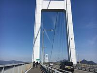 しまなみ海道の写真・動画_image_121593