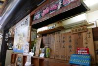 蒸し牡蠣が美味しかったお店の写真・動画_image_123093