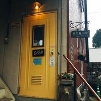 南阿蘇珈琲 Shop大江の写真・動画_image_123209