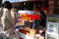 五十鈴川の写真・動画_image_123345