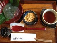 寧楽菓子司 中西与三郎の写真・動画_image_124219