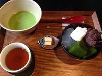 寧楽菓子司 中西与三郎の写真・動画_image_124251