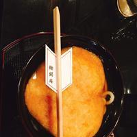 麺闘庵の写真・動画_image_124273