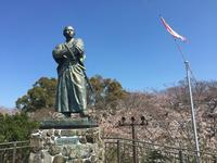 長崎市亀山社中記念館の写真・動画_image_124762