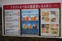 長浜浪漫ビールの写真・動画_image_125695