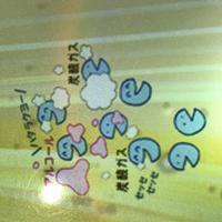 キリンビール 横浜工場の写真・動画_image_128053