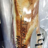 メゾン・ランドゥメンヌ トーキョー (MAISON LANDEMAINE TOKYO)の写真・動画_image_129042