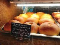 しげくに屋55ベーカリー 高円寺本店の写真・動画_image_129510