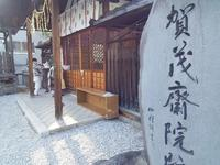櫟谷七野神社の写真・動画_image_130168