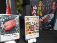 道の駅「開国下田みなと」の写真・動画_image_130396