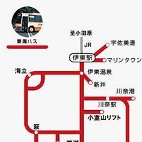 伊東駅・JR/伊東線の写真・動画_image_131405