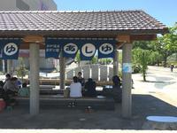 石和温泉駅の写真・動画_image_132508