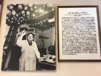 函館カール・レイモン レイモンハウス 元町店の写真・動画_image_132967