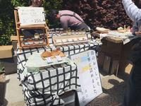 上野桜木あたりの写真・動画_image_133288