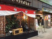 狸小路商店街の写真・動画_image_133714