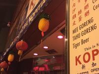 シンガポールスタイル・コピティアムの写真・動画_image_133728