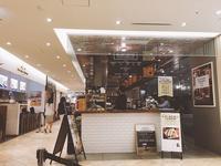 オールデイコーヒー (ALL DAY COFFEE)の写真・動画_image_135106