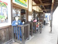 隼駅の写真・動画_image_135286