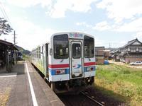 隼駅の写真・動画_image_135289