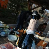 ツルヤ 軽井沢店の写真・動画_image_135306