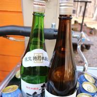 ツルヤ 軽井沢店の写真・動画_image_135307