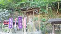 米子城跡の写真・動画_image_135316